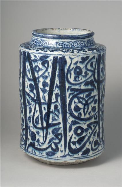Apothecary jar, Syria, blue and white fritware, h. 36 cm, inv. MNC 8386, Cité de la Céramique, Sèvres
